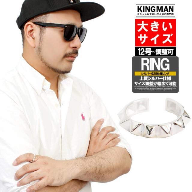 【メール便で送料無料】 リング メンズ シルバー925 サイズ調整可能 レディース シルバーリング スタッズ デザイン 指輪