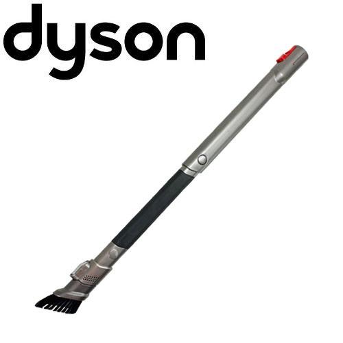 ダイソン v8 純正 フレキシブル隙間ノズル dyson v7 v10 v11 | 掃除機 コードレス 部品 アタッチメント ノズル パーツ 付属品 付属 ツー