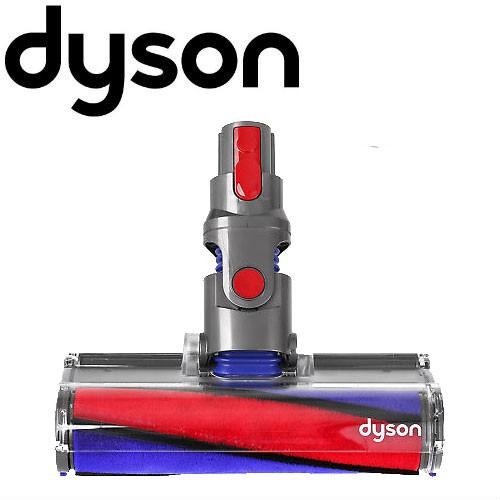 ダイソン 純正 v10 ソフトローラークリーナーヘッド dyson v11 | 掃除機 コードレス 部品 アタッチメント ノズル パーツ 付属品 付属 ツ