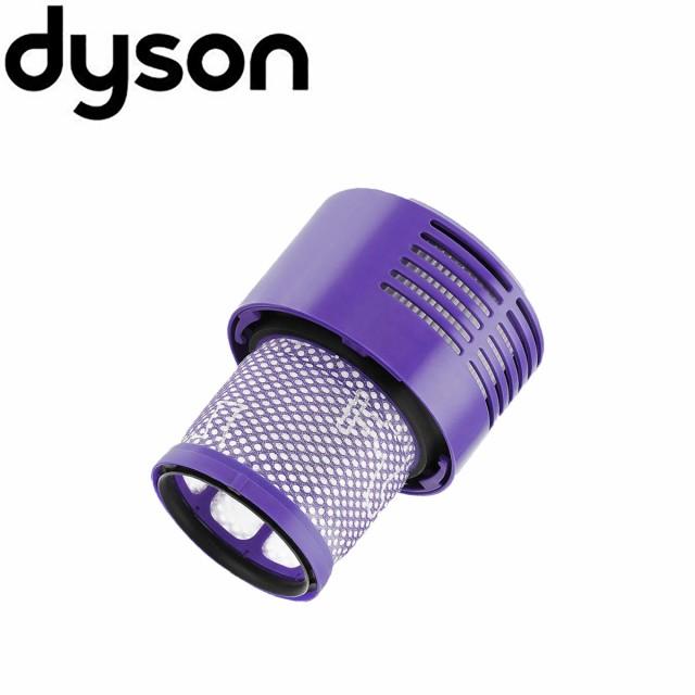 ダイソン v10 互換 フィルターユニット dyson | 掃除機 コードレス 部品 アタッチメント ノズル パーツ 付属品 付属 ツール ハンディクリ