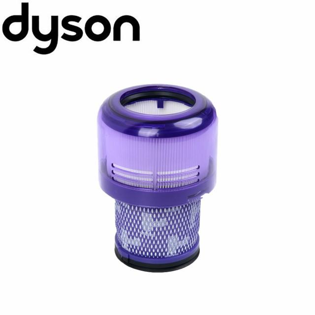 ダイソン v11 互換 フィルターユニット dyson | 掃除機 コードレス 部品 アタッチメント ノズル パーツ 付属品 付属 ツール ハンディクリ