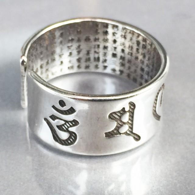 リング 指輪 メンズ アクセサリー 六字真言 般若心経 シルバーリング 999 刻印有 アクセ 銀 平打