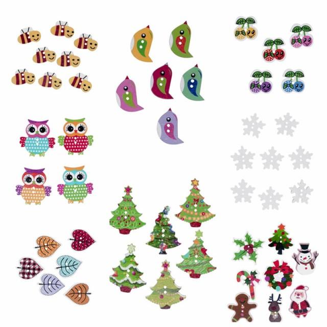 訳あり ボタン 木 ウッド 大容量 たくさん 手芸 裁縫 かわいい 面白い スカート バックなどに クリスマス ハチ くま ふく