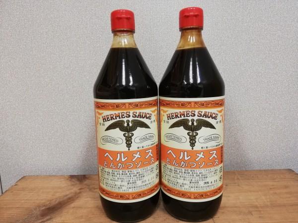 【BIG SALE(ビッグセール)クーポン有】大人気 ヘルメス トンカツソース 900ml瓶 2本セット