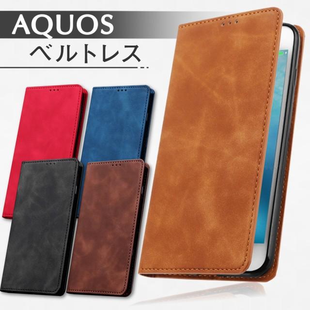 スマホケース 手帳型 ベルトレス AQUOS R5G ケース 手帳型 AQUOS sense3 ケース 手帳型 SHG01 ケース 手帳型 SHV45 ケース 手帳型 SHV48
