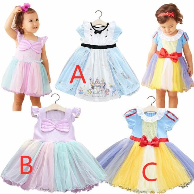 9578bdf8025d3 子供デディズニープリンセス キッズ シンデレラ ワンピース なりきりワンピース プリンセスドレス 子どもドレス プリンセス