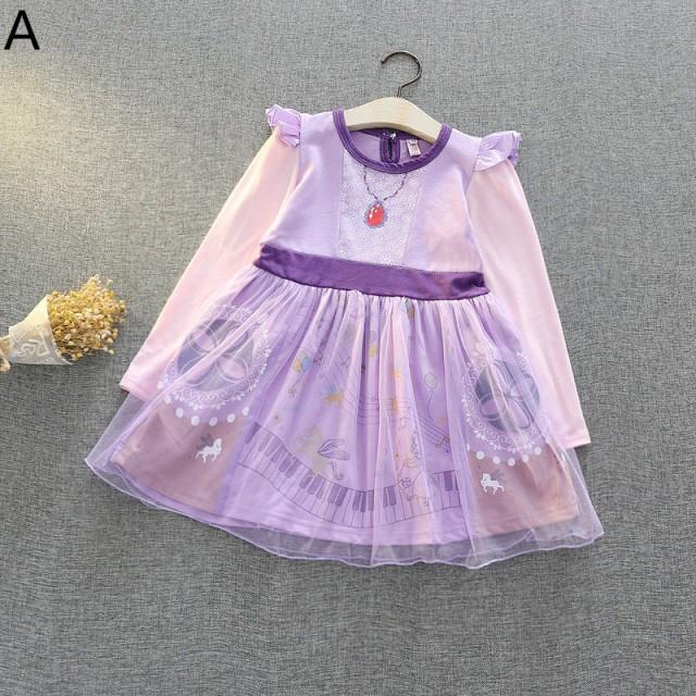 6d105343d712f 子供ディズニープリンセス キッズ シンデレラ ワンピース なりきりワンピース プリンセスドレス 子どもドレス プリンセス