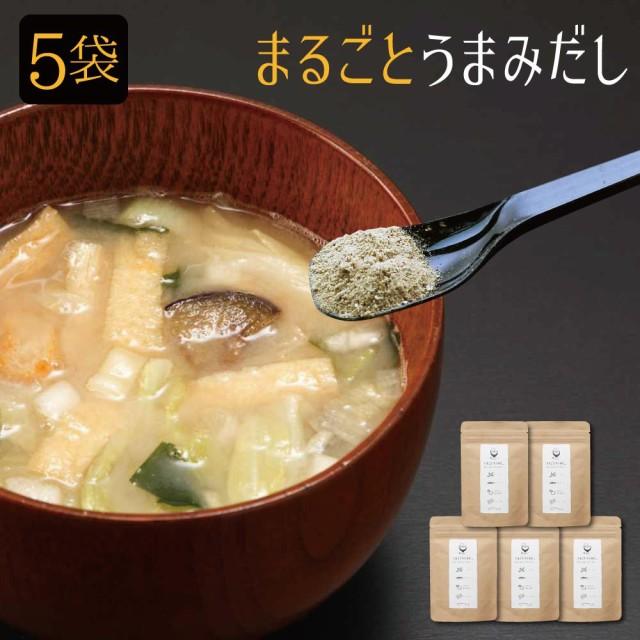 九州まるごとうまみだし/60g×5袋セット/無添加/食塩不使用/国産/出荷目安:1〜2週間程度