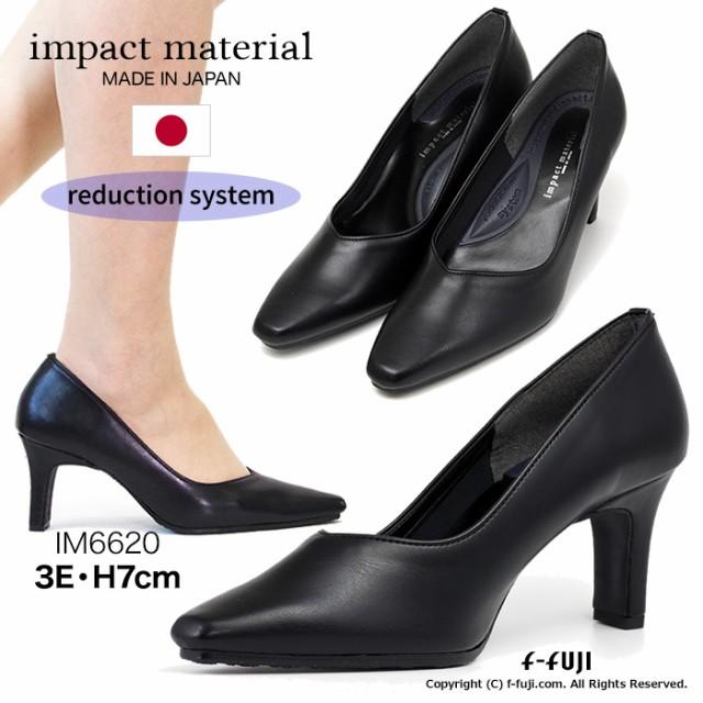 8ace12652e4fb パンプス impact material IM6620 レディース ブラック フォーマル ヒール7cm インパクトマテリアル 日本製 サイズ交換OK 快適美脚  パンプス impact material IM-6620 ...