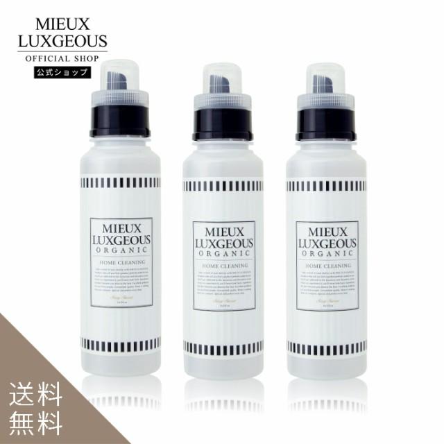 ミューラグジャス HOME CLEANING R 柔軟剤入り洗剤 3本セット 【ファブリックケア】