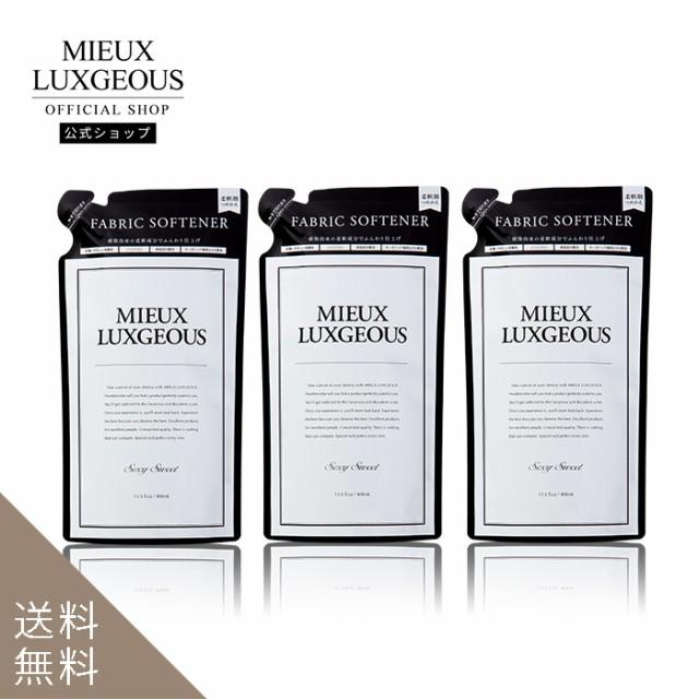 ミューラグジャス 【詰め替え用】ファブリックソフトナー 柔軟剤 400mL 3個セット -Sexy Sweetの香り