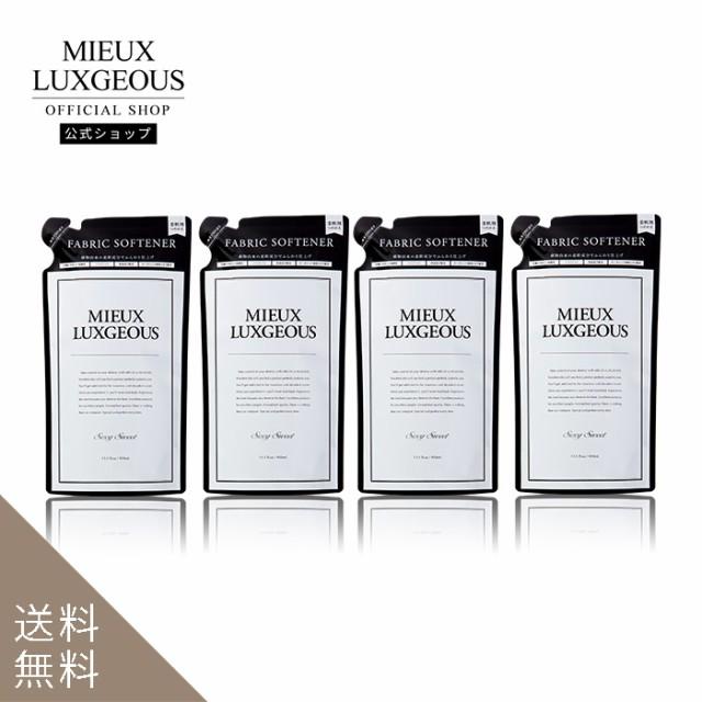 ミューラグジャス 【詰め替え用】ファブリックソフトナー4個セット 柔軟剤 -Sexy Sweetの香