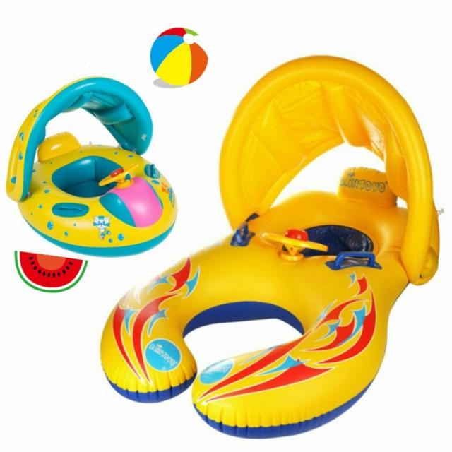 屋根付き親子浮き輪 ベビーボート 足入れ浮き輪 座付き ベビー用 子供用 ベビー フロート 赤ちゃん 幼児 足入れ おしゃれ