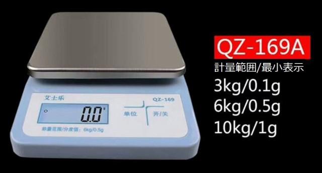 デジタルはかり・厨房デジタルはかり 10kgまで、1g 大型液晶表示・電子秤・天秤・電子計量器具
