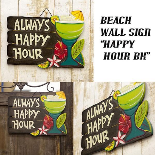 ハワイアン雑貨 壁掛け ウッドボード ウェルカムボード 木製 ビーチウォールサイン HAPPY HOUR BK