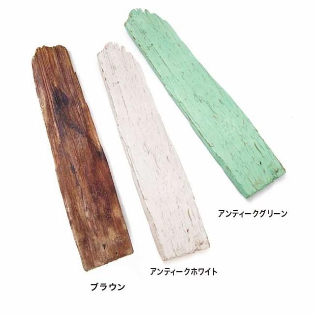 廃材ボード チーク材 木製板 ウェルカムボード 材料 資材 西海岸 置物 インテリア アンティーク