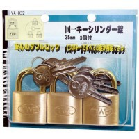 【WAKI】同一キーシリンダー錠 VA-032 同一鍵 南京錠【施錠】