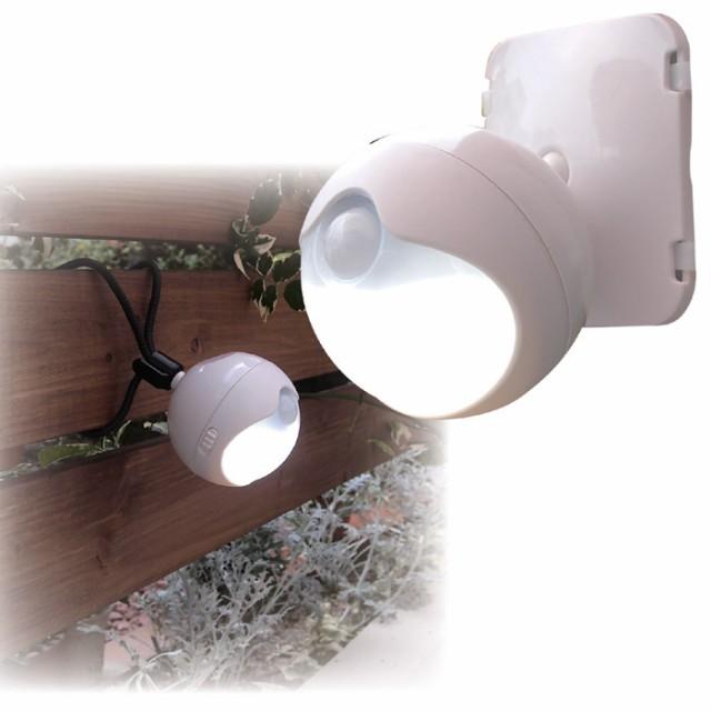 809994 防雨LEDセンサーライト ASL-3302 防犯ライト 玄関ライト LED 自動点灯 防水 電池式