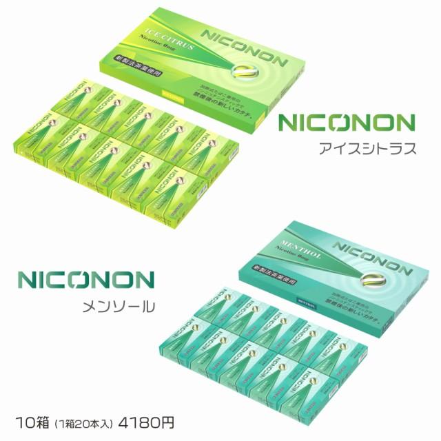 NICONON ニコノン ニコチンゼロ アイコス互換機 次世代ニコチン0mg 加熱式スティック 喫煙補助 禁煙グッズ ニコチンレスゼロ 茶葉 清涼感