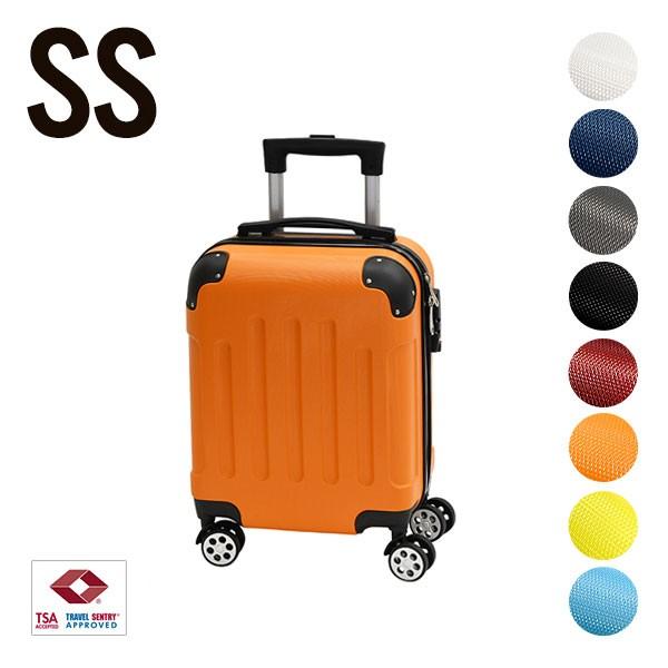 スーツケース SSサイズ 送料無料 TSAロック 送料無料 重さ約2.1kg 容量21L suitcase キャリーバッグ キャリーケース 機内持ち込み スー