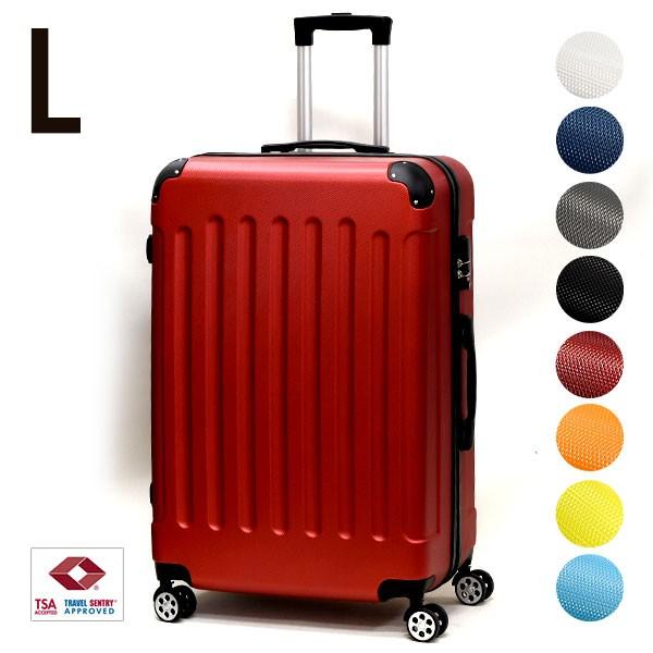 スーツケース Lサイズ【送料無料】約幅48cm×奥行29cm×高さ75cm 容量98L 3.6kg TSAロック キャリーバッグ 大型 キャリーケース スーツ