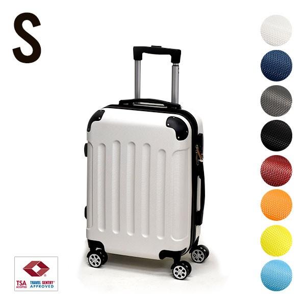 スーツケース Sサイズ【送料無料】TSAロック 送料無料 重さ約2.6kg 容量29L suitcase キャリーバッグ キャリーケース 機内持ち込み ス