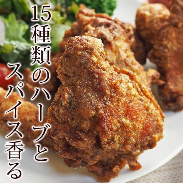 唐揚げ 丸鶏 フリット ハーブペッパー味 半羽(約550g) フライドチキン 惣菜 おかず パーティー 肉 ギフト 生 チルド 冷凍