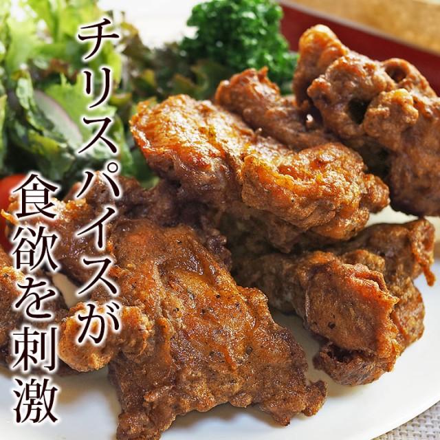唐揚げ 丸鶏 フリット スパイシー味 半羽(約550g) フライドチキン 惣菜 おかず パーティー 肉 ギフト 生 チルド 冷凍