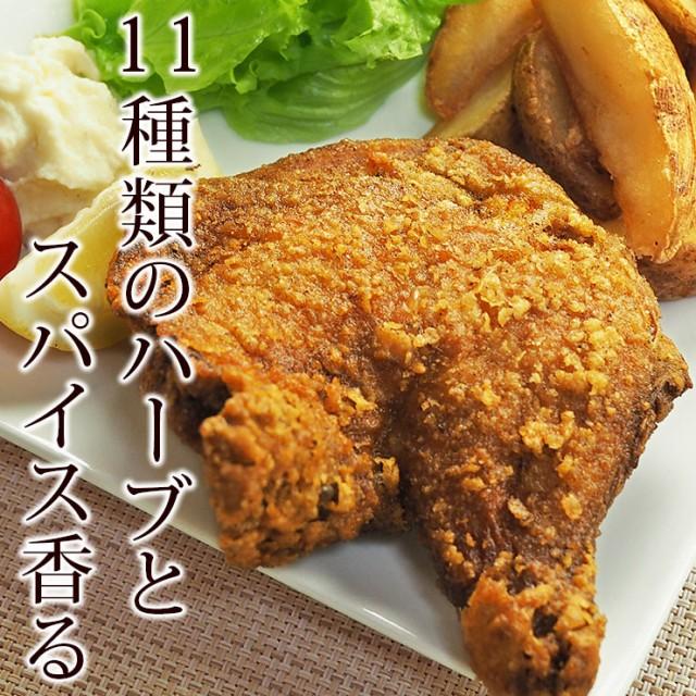 唐揚げ フライドチキン 骨付き鶏もも オリジナルチキン 1本 チキンレッグ 惣菜 おかず パーティー ギフト ボリューム 肉 生 チルド 冷凍
