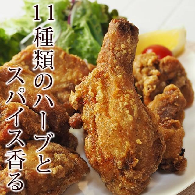 唐揚げ フライドチキン 丸鶏 オリジナルチキン 半羽(約550g) 惣菜 おかず パーティー ギフト ボリューム 肉 生 チルド 冷凍