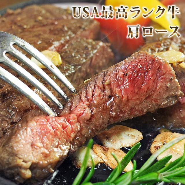 【 送料無料 】 1ポンドステーキ 肉 ステーキ ステーキ肉 肩ロース チャックアイロール 赤身肉 牛肉 赤身 バーベキュー 熟成肉 BBQ チル