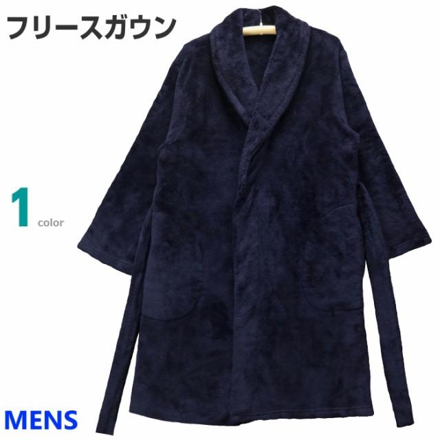 [M〜Lフリーサイズ] 紳士 メンズ 秋冬 スーパーソフトフリースガウン スタンダードデザイン 軽くて暖か