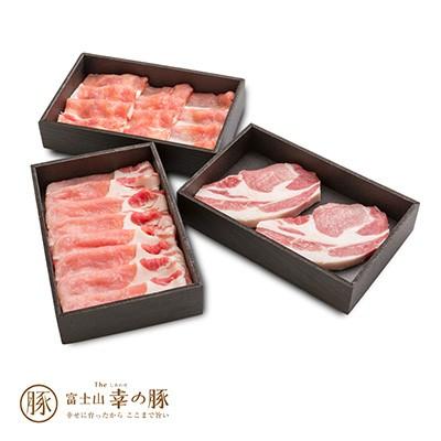 The Oniku 幸の豚 ロース三昧 お中元 敬老の日 贈り物 プレゼント