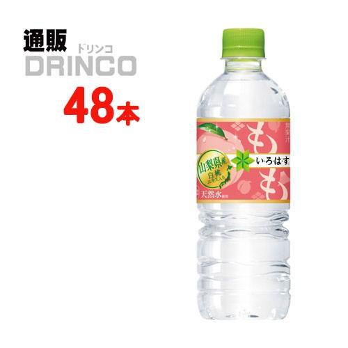 いろはす もも 555ml ペットボトル 48 本 [ 24本 * 2ケース] コカコーラ 【全国送料無料 メーカー直送】