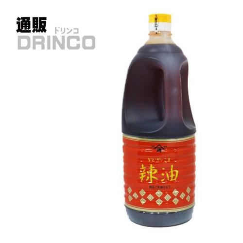 食用油 ラー油 辣油 業務用 1.65kg ペットボトル かどや