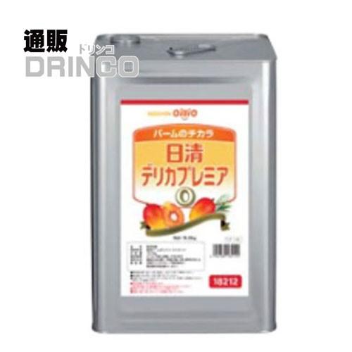 食用油 デリカプレミア 16.5kg 一斗缶 日清