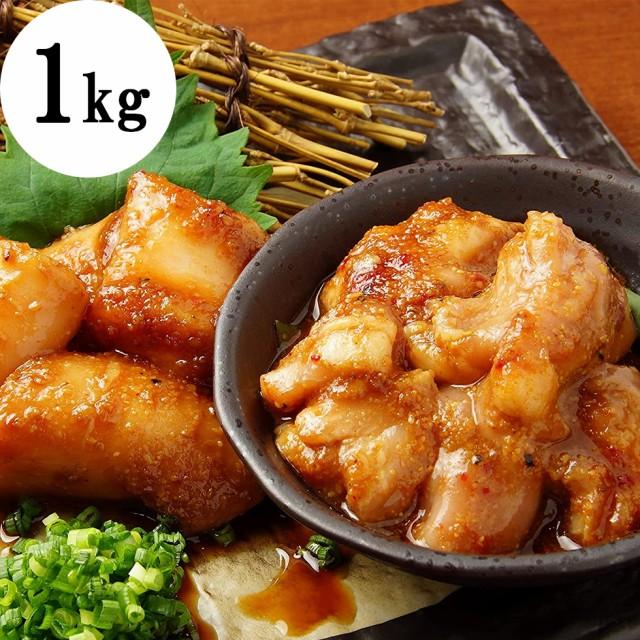 マルチョウ ホルモン 味噌だれ漬け 1kg 冷凍食品 丸腸 焼肉 BBQ バーベキュー おつまみ 焼き肉 ホルモン冷凍