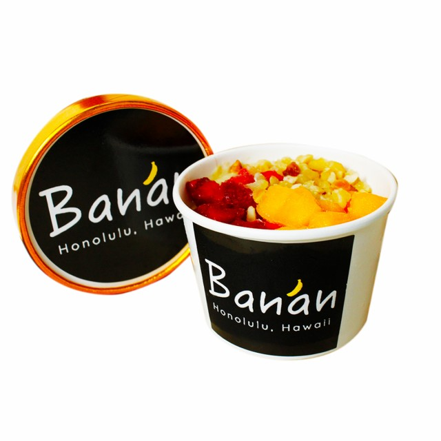 バナン Banan ハワイ生まれのバナナアイス 100Kcal 低糖質【砂糖・牛乳不使用】8個セット/ グルテンフリー アイス 糖質制限 ダイエット食