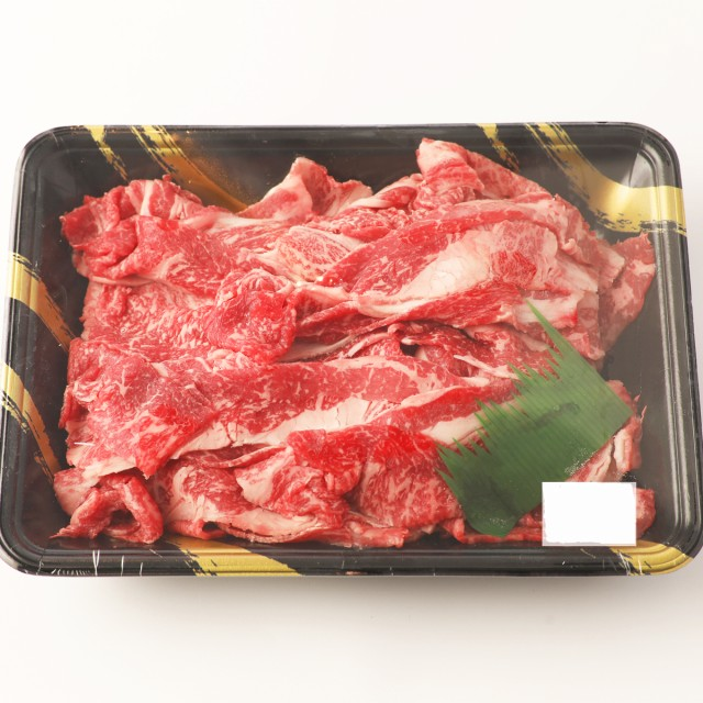 黒毛和牛 切り落とし 【モモ・バラ・ウデの3種】800g (4〜5人前) ギフト プレゼント お中元 牛丼 肉じゃが 鍋 焼肉 焼き肉 鉄板焼 スライ