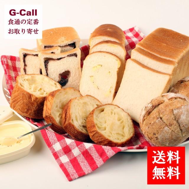 送料無料 冷凍パン 日光 金谷ホテル スペシャルセット