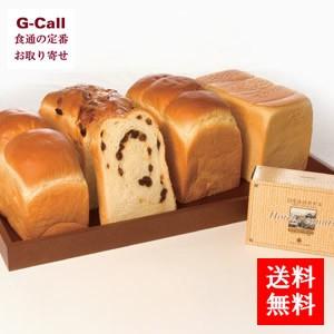日光 金谷ホテルベーカリー 冷凍パン 詰め合わせセット2 食 ロイヤルブレッド ホテルパン ラムレーズン ピーナッツクリーム お取り寄せ