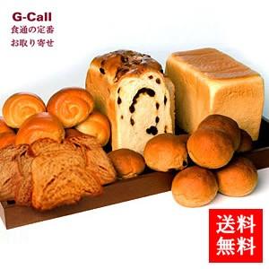 送料無料 金谷ホテル 冷凍パン 詰め合わせセット4 栃木 日光