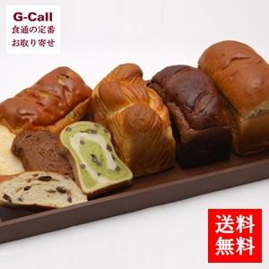 日光 金谷ホテルベーカリー 冷凍パン 詰め合わせセット6 栃木 抹茶大納言 スペシャルカマンベールBOX ショコラブレッド ぶどうパン