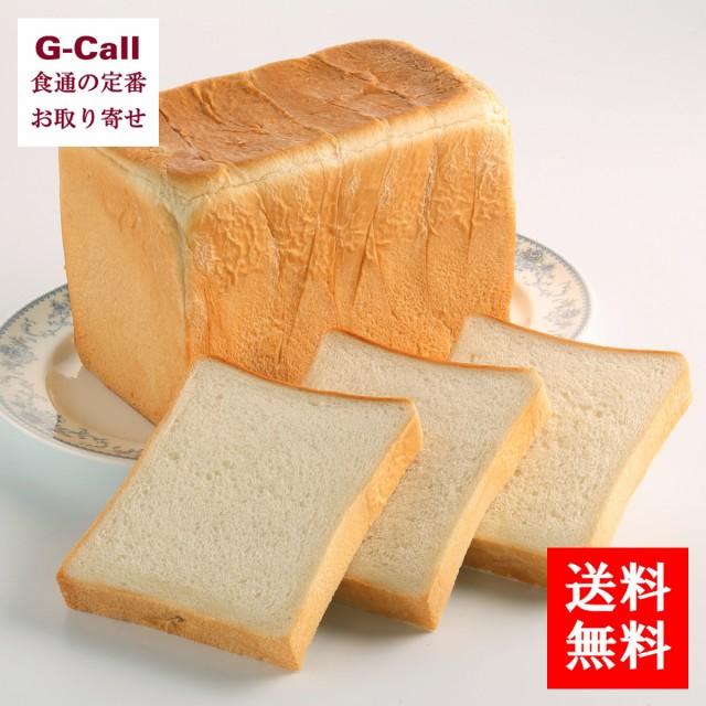 日光金谷ホテルベーカリー 冷凍パン ロイヤルブレッド4個 お取り寄せ ギフト 食パン