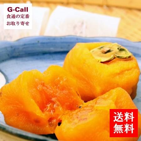 あんぽ柿 トロっと 12個入り 和歌山産