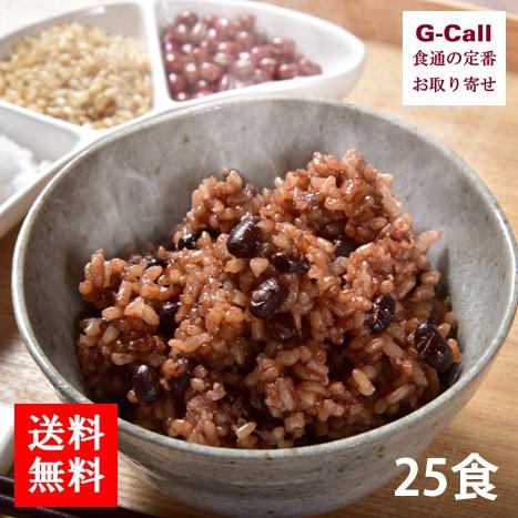 送料無料 栄養豊富な「3日寝かせ発芽酵素玄米ごはん」25食