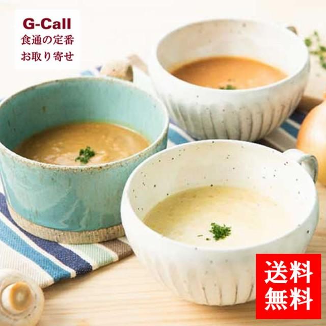 送料無料 Maazel Maazel マーゼルマーゼル 野菜34種&米こうじ入りスープスムージー Maazel Corporation スープスムージー 6種