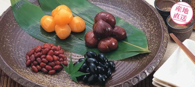 JA丹波ささやま 丹波篠山特産品 黒豆煮/栗甘露煮/栗渋皮煮 計4個セット