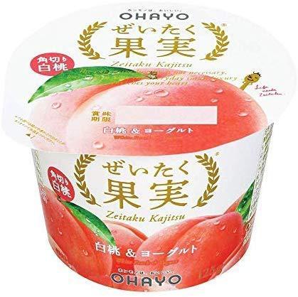 【冷蔵】【送料無料】オハヨー ぜいたく果実 白桃&ヨーグルト 125gX10個
