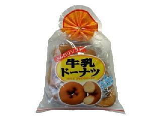 【送料無料】宮田製菓 牛乳ドーナッツ 8個入×6袋(3日以内に発送・週3納品)